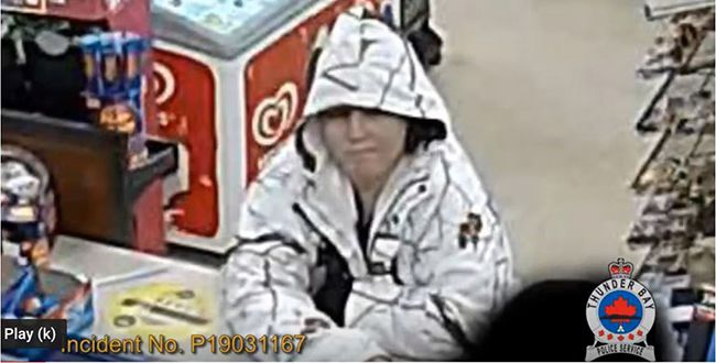 Robbery Suspect Circle K May Street  Lake Superior News